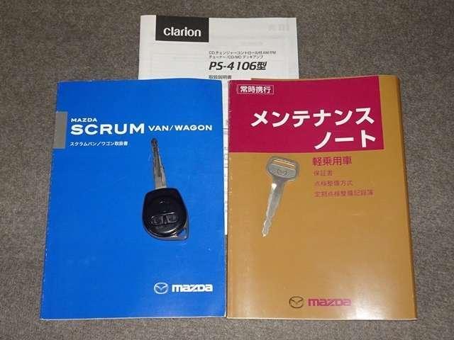 PZターボ スペシャルパッケージ 両側電動スライドドア(20枚目)