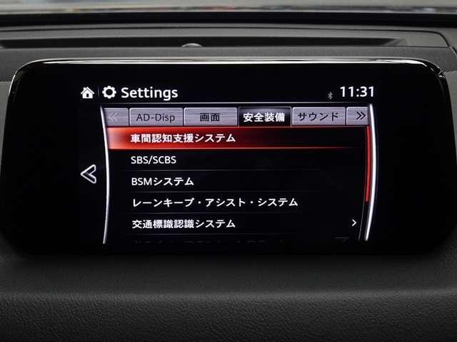 「マツダ」「CX-8」「SUV・クロカン」「大阪府」の中古車4
