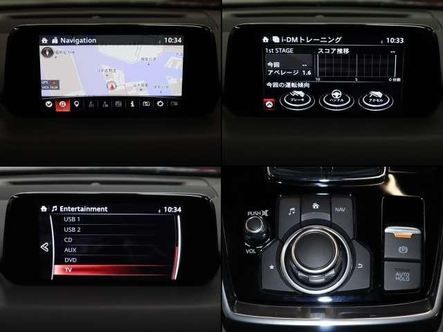 2.2 XD Lパッケージ ディーゼルターボ 4WD マツダ認定中古車 サポカー 衝突被害軽減ブレーキ マツダコネクトメモリーナビ 360度カメラ リアシートモニター LEDライト 3列シート 6人乗り(5枚目)