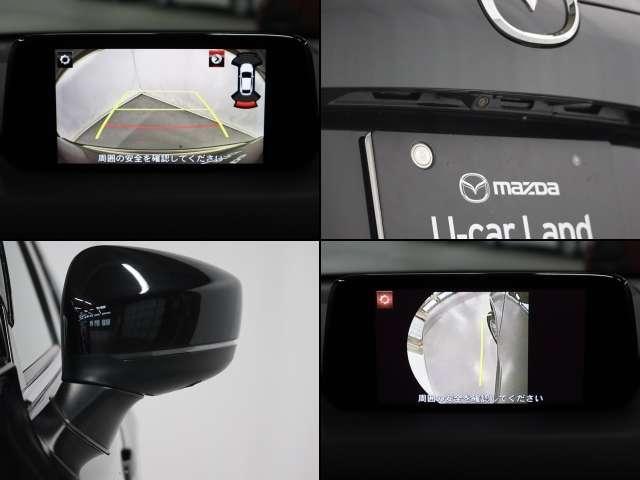 2.2 XD Lパッケージ ディーゼルターボ マツダ認定中古車 サポカー 衝突被害軽減ブレーキ マツダコネクトメモリーナビ サイド&バックカメラ BOSEサウンド LEDヘッドライト(7枚目)