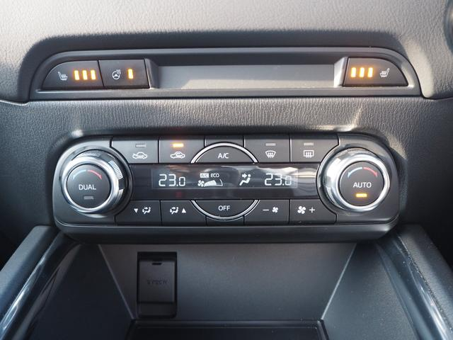 2.2 XD Lパッケージ ディーゼルターボ マツダ認定中古車 サポカー 衝突被害軽減ブレーキ マツダコネクトメモリーナビ サイド&バックカメラ BOSEサウンド LEDヘッドライト(9枚目)