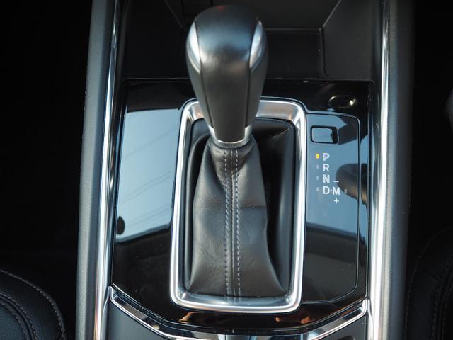 2.2 XD Lパッケージ ディーゼルターボ マツダ認定中古車 サポカー 衝突被害軽減ブレーキ マツダコネクトメモリーナビ サイド&バックカメラ BOSEサウンド LEDヘッドライト(10枚目)
