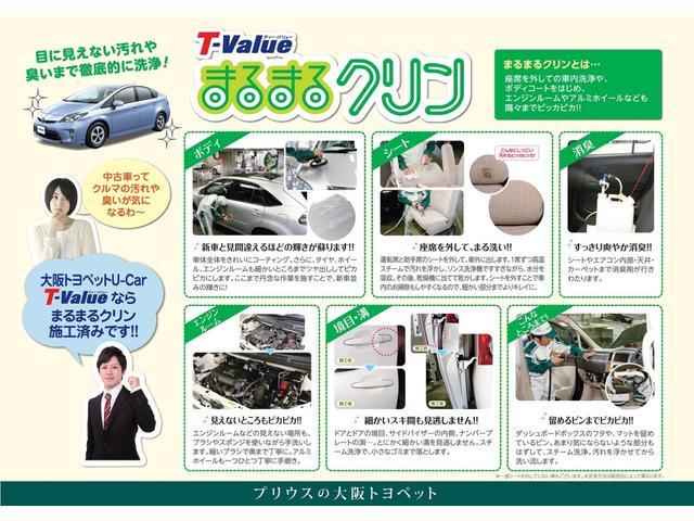 「トヨタ」「アクア」「コンパクトカー」「大阪府」の中古車29