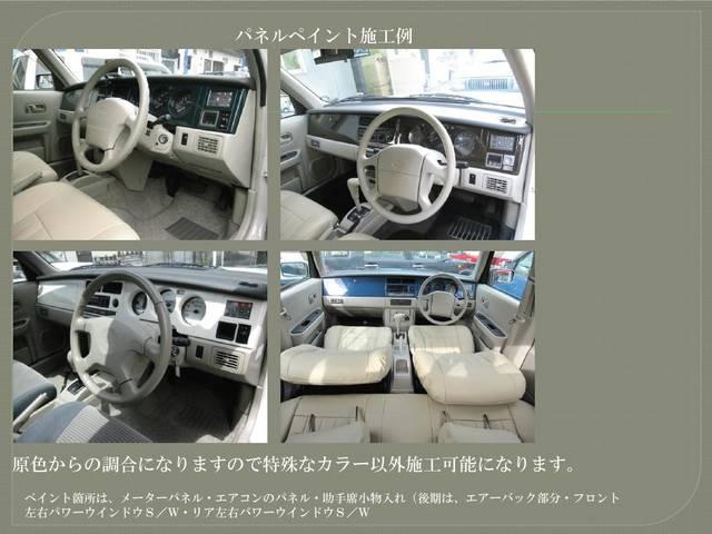 タイプII 背面タイヤ ルーフレール 予防整備付き(23枚目)
