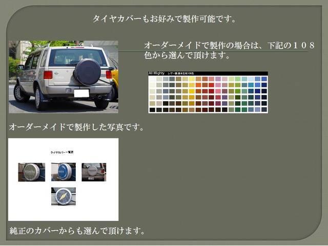 タイプII 背面タイヤ ルーフレール 予防整備付き(25枚目)