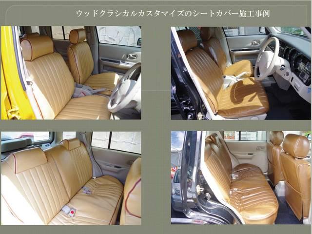 ウッドクラシカルカスタマイズの施工イメージ写真になります。シートの生地は、クラシックの定番生地を使用しビンテージ感溢れる室内を製作出来ます。http://www.e-rasheen.com/