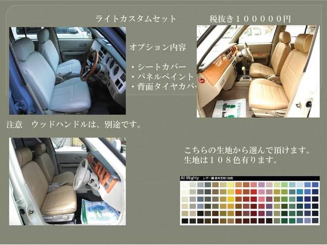 「日産」「ラシーン」「SUV・クロカン」「兵庫県」の中古車17