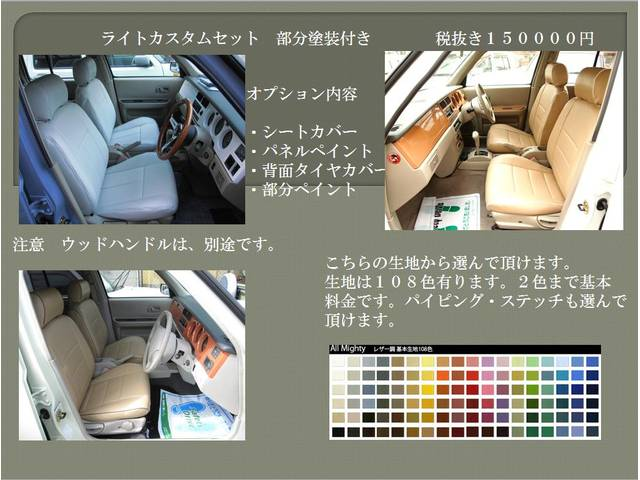 「日産」「ラシーン」「SUV・クロカン」「兵庫県」の中古車20