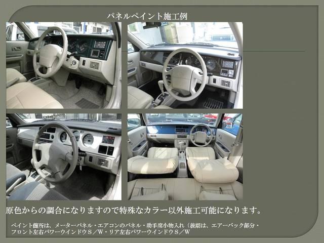 「日産」「ラシーン」「SUV・クロカン」「兵庫県」の中古車22