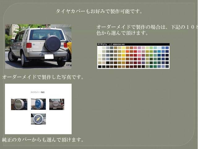 ライトカスタムプランには、背面タイヤカバーも108色の生地から選んで製作出来ます。パイピングのカラーも選べます。108色の生地以外では、純正の背面タイヤカバーも御用意しております。