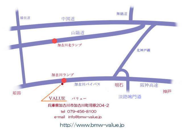 阪神高速・中国道・山陽道各高速度道路で来ていただけます、JR山陽本線加古川駅徒歩5分