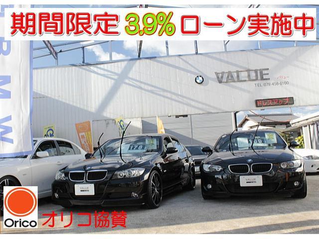 sDrive23iハイライン黒革TV新品20AWエアロ(5枚目)