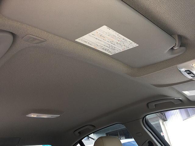 車両程度が現われる天井もきれいです、嫌な臭いも無し