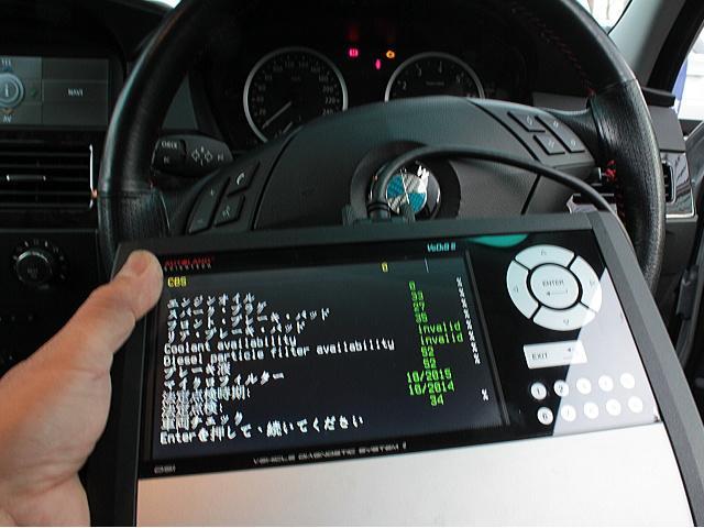 故障診断や車両各コンピューターのセットアップも行います