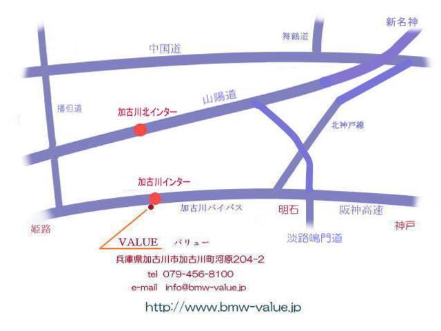 阪神高速・中国道・山陽道各高速道路で下道を通らず来ていただけます、JR山陽本線加古川駅徒歩5分