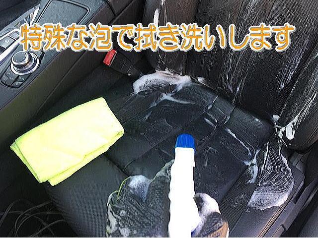 程度の良い車両を手配しておりますので、汚れている訳ではありませんが、商品化としてのルーティーンです。