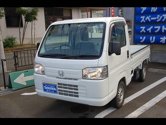 「ホンダ」「アクティトラック」「トラック」「兵庫県」の中古車17