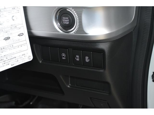 ハイブリッドXS 4WD(15枚目)