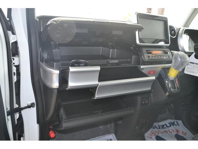 ハイブリッドXS 4WD(30枚目)