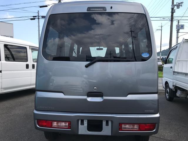 「三菱」「ミニキャブバン」「軽自動車」「兵庫県」の中古車11