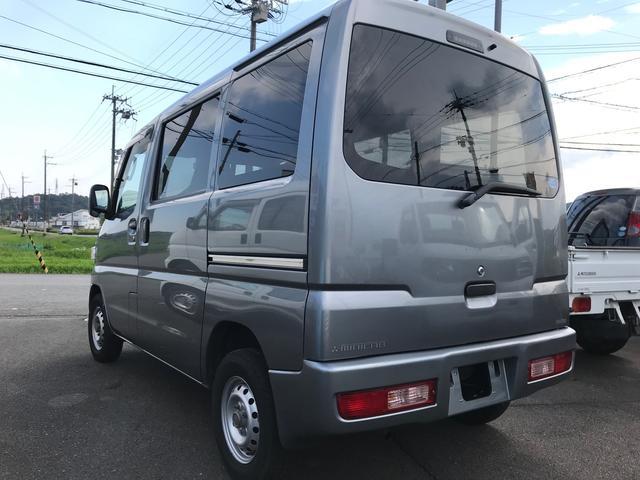「三菱」「ミニキャブバン」「軽自動車」「兵庫県」の中古車12
