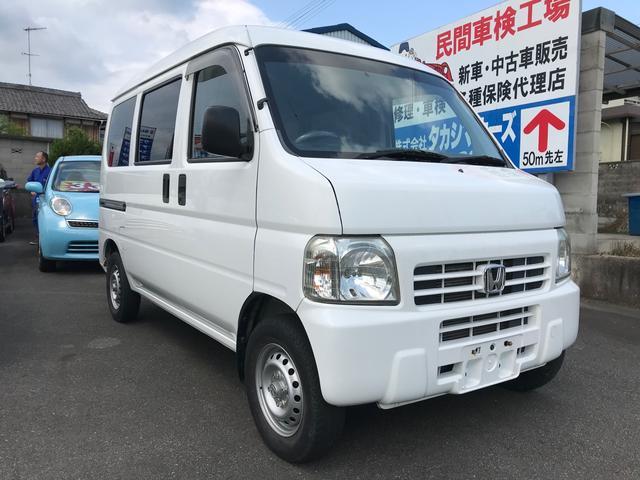 「ホンダ」「アクティバン」「軽自動車」「兵庫県」の中古車10