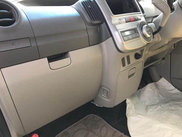 「ダイハツ」「タント」「コンパクトカー」「兵庫県」の中古車32
