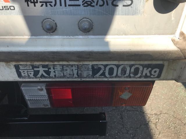 「その他」「キャンター」「トラック」「京都府」の中古車36