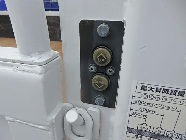 「その他」「キャンター」「トラック」「京都府」の中古車14