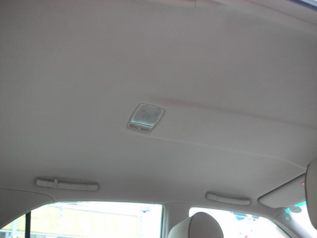 ご覧のとおり天井部も綺麗な状態です。