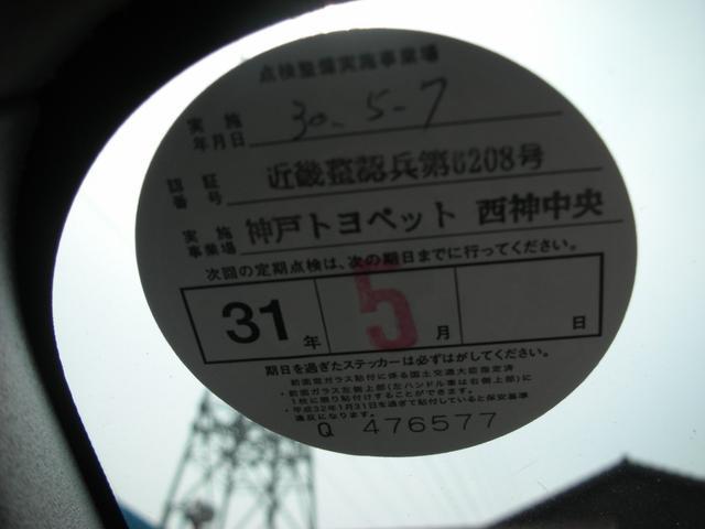 S 10thアニバーサリーエディション 純ナビ ワンオーナー(17枚目)