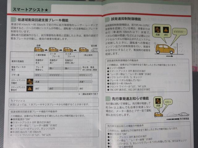 L SA スマートアシスト 禁煙車 リモコンキー 純正CD アイドリングストップ 電動格納ミラー セキュリティ(5枚目)