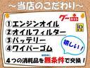 L SA スマートアシスト 禁煙車 リモコンキー 純正CD アイドリングストップ 電動格納ミラー セキュリティ(9枚目)