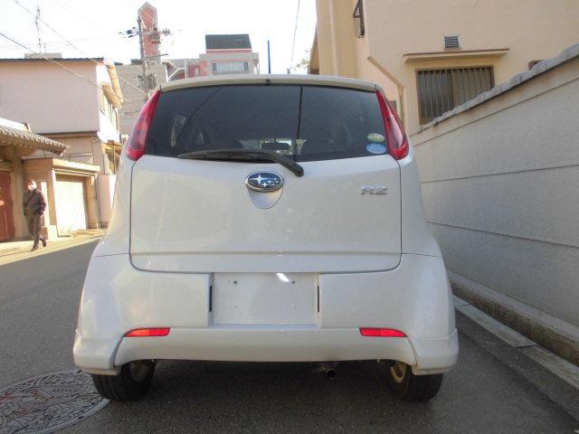 「スバル」「R2」「軽自動車」「大阪府」の中古車3