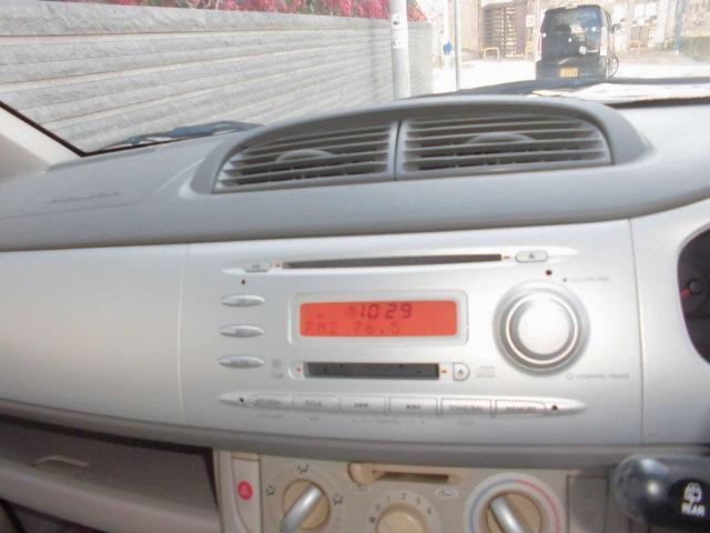 「スバル」「R2」「軽自動車」「大阪府」の中古車16