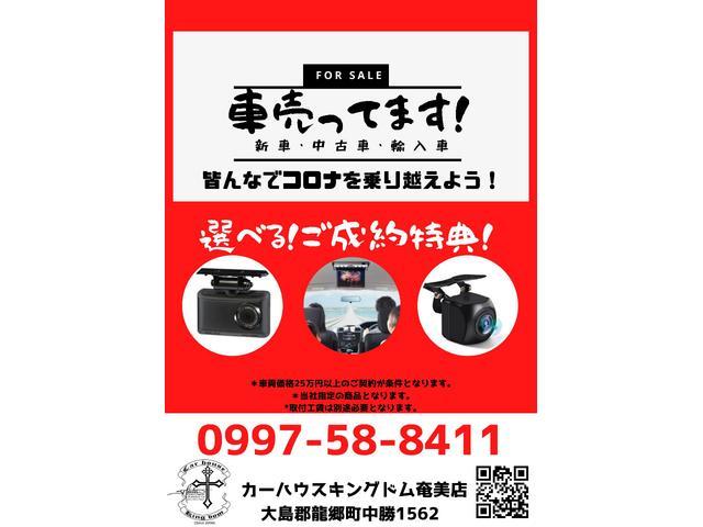 ホンダ ステップワゴン スパーダS 純正DVDナビ 片側Pスライド ETC キーレス