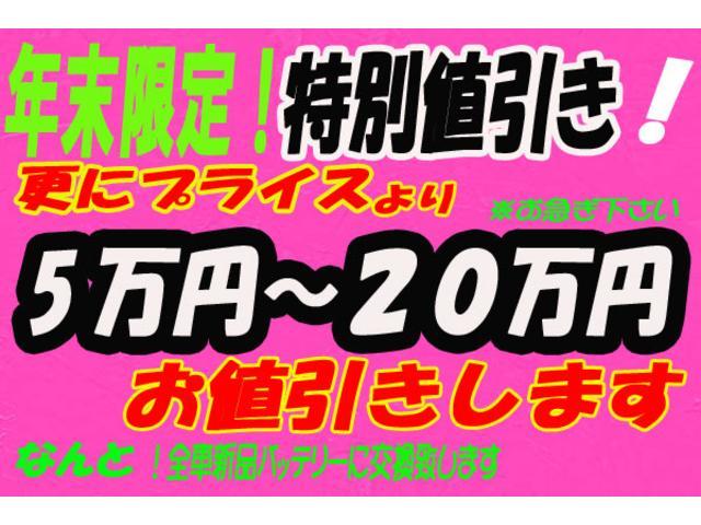 今回のキャンペーン内容は非常に豪華です!期間は1/14〜31日迄です。ダブルで嬉しいヘッドライト施工&選べるプレゼントです。その他・・・車種により、最大〜20万円引きもご用意しております!