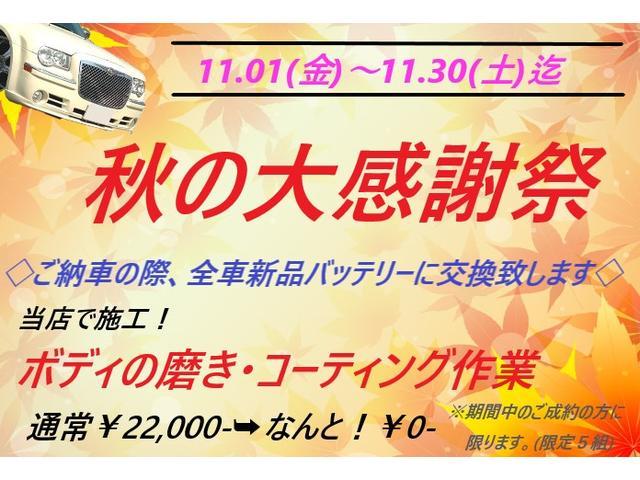 「リンカーン」「リンカーン ナビゲーター」「SUV・クロカン」「大阪府」の中古車7