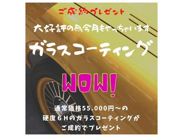 スポーツ 両側Pスライド ローダウン HID タワーバー(2枚目)