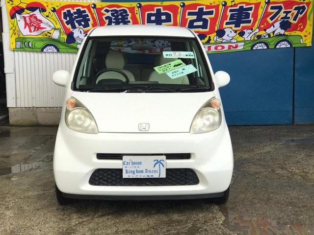 「ホンダ」「ライフ」「コンパクトカー」「鹿児島県」の中古車3