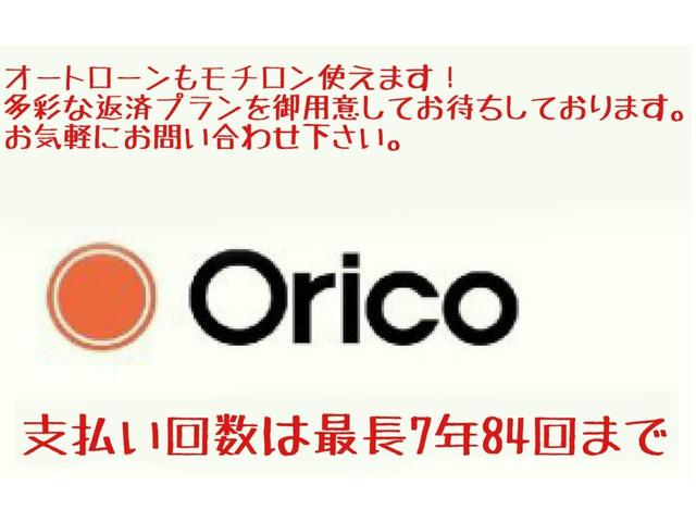 C 大阪直送 防錆済 新品シートカバー キーレスCD 整備済(13枚目)