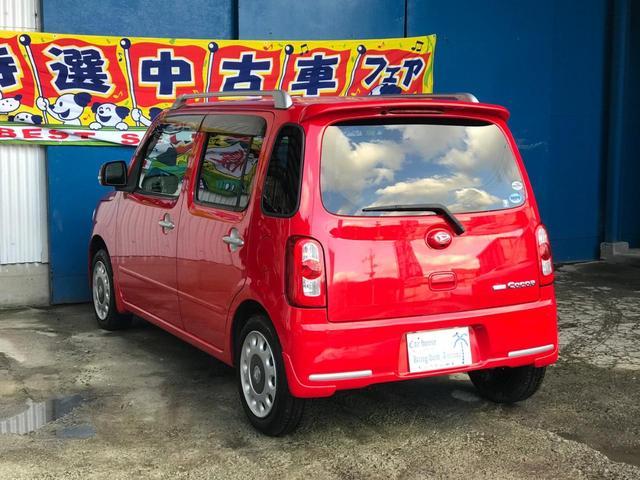 「ダイハツ」「ミラココア」「軽自動車」「鹿児島県」の中古車10
