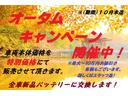 日産 グロリア 250SGT 外品エアロ DVDナビ ファブレス製18AW