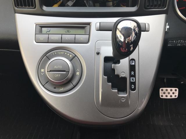 RS ターボリミテッド 軽自動車 パール 車高調(14枚目)