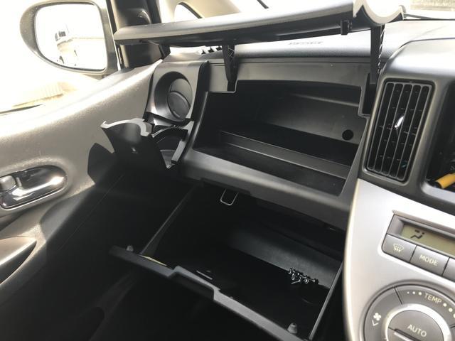 RS ターボリミテッド 軽自動車 パール 車高調(16枚目)