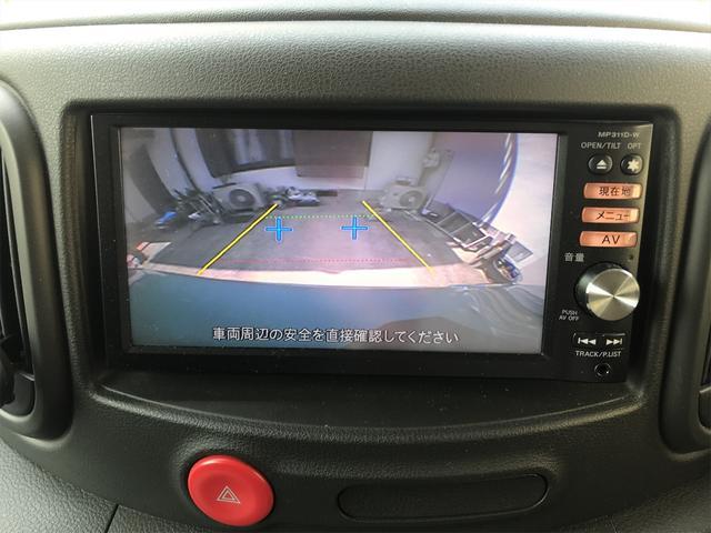 15X インディゴ+プラズマ ナビ フルセグ バックカメラ(21枚目)