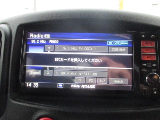 15X インディゴ+プラズマ フルセグナビ ETC R(3枚目)