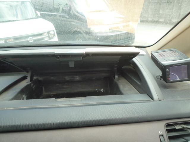 ホンダ ステップワゴン G LSパッケージ HDDナビ ETC 両側電動スライドドア