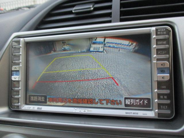X HDDナビ バックカメラ キーレス(4枚目)