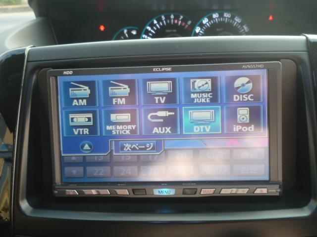 X Lエディション 左電動スライド フルセグ HDDナビ(5枚目)